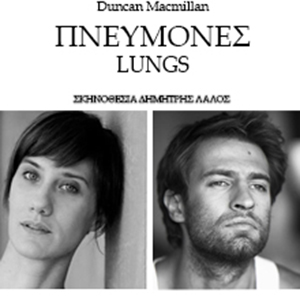 Lungs_fb image300